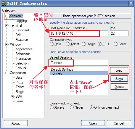 PuTTY的SSH Tunnels实现安全的代理