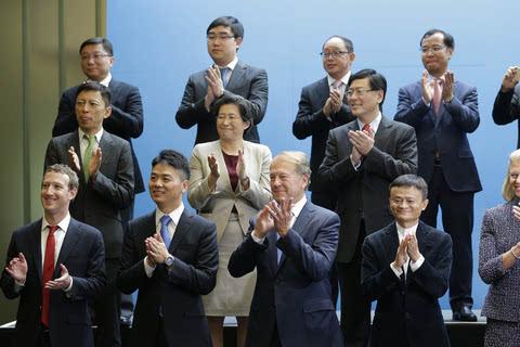 第八届中美互联网论坛